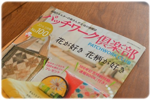 2014ひな祭り 雛人形パッチワーククラブ.JPG