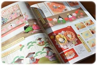 2014ひな祭り 雛人形パッチワーククラブ -3.JPG