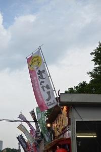 オータムフェスタ2013 厚岸かき.jpg