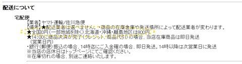 ダンヒル ベルト 送料.jpg