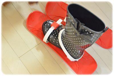 ミニスキー 長靴.JPG