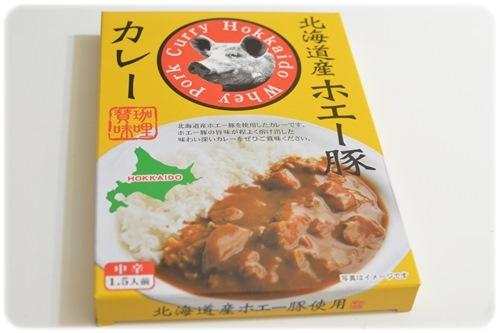 北海道産ホエー豚カレー.JPG