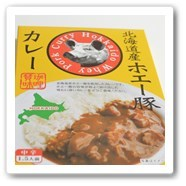 北海道産豚カレー まとめ.JPG
