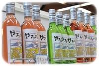 幌延トナカイ観光牧場 ワイン.JPG