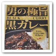 黒カレー まとめ.JPG