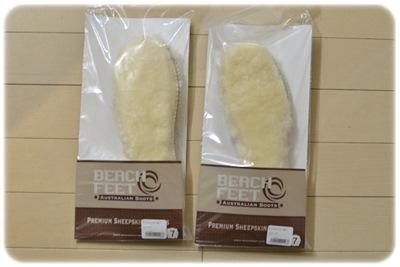 beech feet 中敷き 通学.JPG