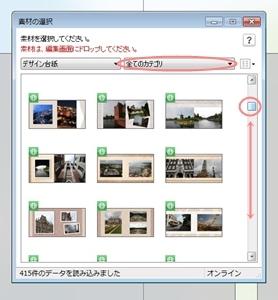mybook デザイン台紙3.jpg