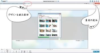 mybook デザイン台紙2.jpg